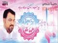 [Audio] Abbas (as) hai Abbas (as) - Manqabat 2011 - Urdu