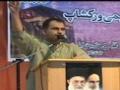 Tarana by brother Ali Deep Rizvi - MWM Karachi Div - Tanzimi Workshop 10 July 2011 - Urdu