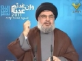 [ARABIC][26July11] كلمة السيد حسن نصر الله Sayyed Hassan Nasrallah Dignity & Victory Day