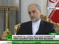 Iran never gives in to pressure - 31Jul2011 - English