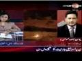 [5] Documentary - Fatah Mubeen - Urdu