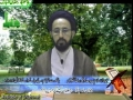 [Youth 14] نوجوان کا ماہ رمضان H.I. Sadiq Raza Taqvi - Urdu