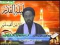 [Youth 22] نوجوان کا ماہ رمضان H.I. Sadiq Raza Taqvi - Shabe Qadr - Urdu