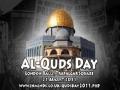 Natasha (London BDS), Al Quds Day 2011, London 21th August 2011 [inminds] - English
