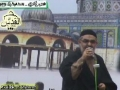 [Quds Day 2011 Karachi] Speech - H.I. Syed Ali Murtaza Zaidi - All Languages