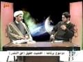 به سمت خدا - H.I. Rafi - حق الناس - Farsi