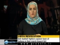 Future of Libyan Revolution 09-20-2011 - Press TV News Analysis - English