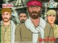 Raskhoon - Shaheed Fahmeeda 1 - Farsi