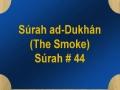 Surah Dukhan - Arabic