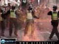 Ideal Illusions (US human rights violations around the world) - English