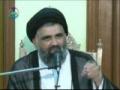 Wilayat ki Mokhtasir Tareef [URDU CLIP]