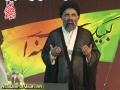 Sayyed Jawwad Naqvi - Islamic Awakening - اسلامی بیداری از نظر رهبر معظم - Urdu