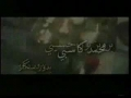 Movie - The Holy Mary - Maryam Muqaddasa - ARABIC - English Subtitles - 12 of 12