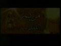 Movie - The Holy Mary - Maryam Muqaddasa - ARABIC - English Subtitles - 09 of 12