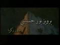 Movie - The Holy Mary - Maryam Muqaddasa - ARABIC - English Subtitles - 04 of 12