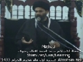 [3] [تشیع اور امامت] H.I. Ahmed Iqbal - 3 Muharram 1433 - 29-11-2011 - Urdu