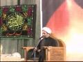 سخنراني روز عاشوراي حسيني H.I. Panahiyan Speech - 10th Muharram Day 1433 / 1390 - Farsi