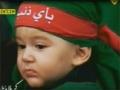 Our Karbala Is Resistance - كربلائنا مقاومة - Arabic