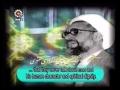 Shaheed Mutahhari on Tazkiya e Nafs means Spirtual Freedom - Farsi sub English