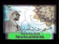 Shaheed Mutahhari on Ideological Issues & Tawakul - Farsi sub English
