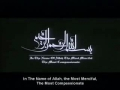 Movie - Maryam Muaqaddas - The Holy Mary - PERSIAN - Sub English 1 of 4