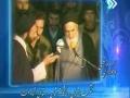 امام خمینی (ره): دمکراسی واقعی Imam Khomeini (ra): Real Democracy - Farsi