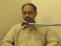 **MUST WATCH** - TAWHEED - pt 1a of 2 - Agha Haider Raza - urdu