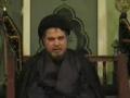 Man Religion and beliefs Majalis Part 1 - Moulana Ehtasham Zaidi - Urdu