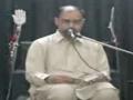 Insaniat Wahi ki nazar mein 1b of 13  - Syed Haider Raza - Urdu