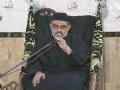 [5] اسلام کا تربیتی نظام H.I. Ali Murtaza Zaidi - Ashrae Safar 1433 - IRC - Karachi - Urdu