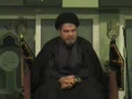 Man Islam and beliefs Urdu Majalis Part 3- Moulana Ehtasham Zaidi