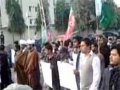 [5] ISO Protest Punjab University Press Club Lahore - Urdu