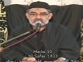 [10] اسلام کا تربیتی نظام H.I. Ali Murtaza Zaidi - Ashrae Safar 1433 - IRC - Karachi - Urdu