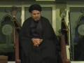 Man Islam and believes - Majalis Part 4 - Moulana Ehtasham Zaidi - Urdu