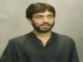 Alam Abbas Ka - Syed Ali Hyder Abedi - Urdu