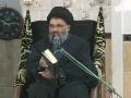 [7] H.I. Sayyed Jawwad Naqvi - Islam Deen-e-Ghalib Tashayyo Maktab-e-Ghalib - [17 Safar 1433] - Urdu