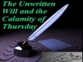 The Unwritten Will and The Calamity of Thursday - English