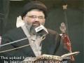 H.I. Sayyed Jawwad Naqvi - Hikmate Ali A.s - Hikmat # 23 - Urdu