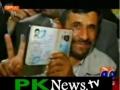 [Latest GeoTv  ] Lifestyle of Irani President Ahmadinejad -VS- Pakistani PM & President - Urdu