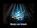 Must Listen - Reality of Media -  Moulana Zeeshan Haider Jawadi - Urdu