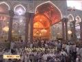 قصيدة مدح سيد الشهداء ع - معروف عبد المجيد Qasida Syed Shuhada (a.s) - Arabic