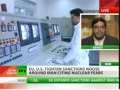 Disgusting Sanctions to back fire on western govts - Mohammad Marandi - English