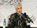 [23 May 2012] Iranian delegation arrives in Iraq for P5+1 talks - English