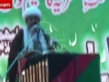 Full Speech - H.I. Allama Raja Nasir at Multan, Quran o Ahlebait Conference - 27May12 - Urdu