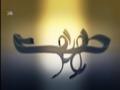[3] حقیقت - پاراچنار کرم ایجنسی - Parachinar - Haqeeqat - 9 Jan 2012 - Urdu