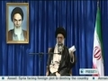 Islamic Iran will respond with Thunder if attacked by weak Zionist - English
