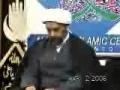 Molana Maqbool Alavi Paygham Bibi Zainab S.A - 3 - Urdu