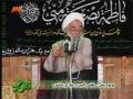 Speech H.I. Rashid Yazdi - Reponsibilities of parents - Farsi
