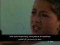 Heartbreaking Poem of Palestinian Girl - Arabic Sub English