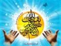 Zahra (Sa) Kay Hath Mai - Mir Hasan Mir New Manqabat 2012-13 - Urdu